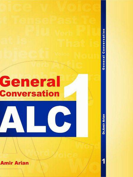 کتاب مکالمات عومی بهترین منبع یادگیری زبان انگلیسی تدریس خصوصی