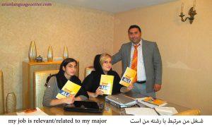 تدریس مکالمه انگلیسی بهترین اساتید تهران