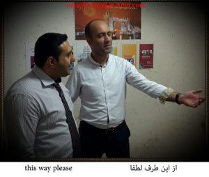 آموزش زبان انگلیسی بهترین اساتید تهران