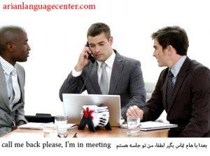 تدریس خصوصی انگلیسی